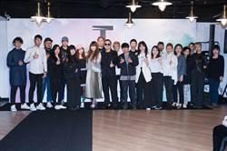 台北時尚新魅力登場 25位新銳設計師聯合展演