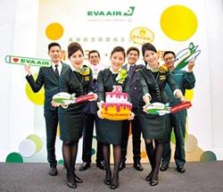 長榮航空30歲 續為下個10年奮鬥