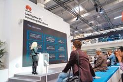 中美貿易戰-華為主導5G世界 美圍堵失敗