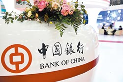Q1融資破紀錄 惠譽看壞陸銀獲利