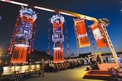 北京故宮萬壽燈天燈 拍賣9187萬