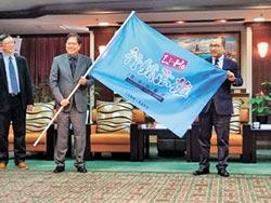 外漂子弟上海組團 用Li-Ho行銷高雄