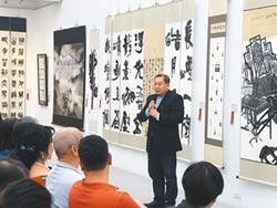 台藝大「師生美展」 獲各界支持舉辦感恩茶會