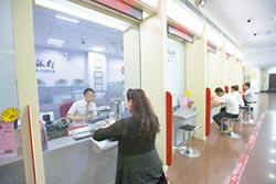 陸銀行業年薪大公開 招行奪冠