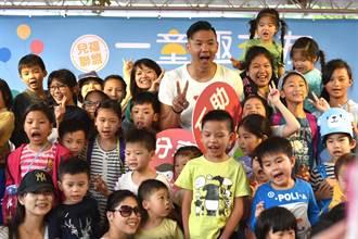 缺乏足夠陪伴 學童生活滿意度僅7成5