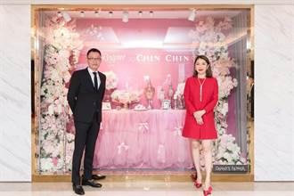 麗晶精品攜手CHIN CHIN Wedding 搶攻一站式婚禮服務