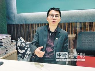 拿到居住證 鄭博宇樂當新北京人