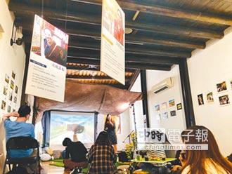 五位女藝術家 把青藏高原搬進台北剝皮寮