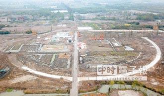 西湖大學雲谷校區開工 2021年建成