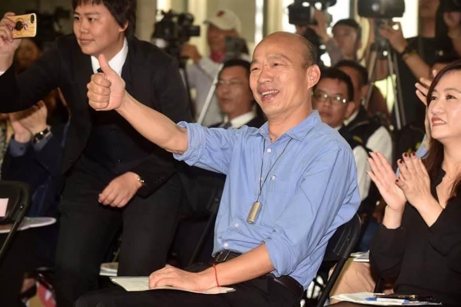 高雄市長韓國瑜。(圖/取自韓國瑜臉書)