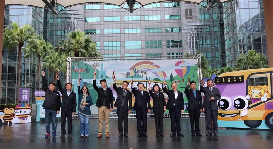 法務部廉政署及新北市政府在新北市市民廣場舉辦「廉潔教育校園宣導專車啟航活動」。(葉書宏翻攝)