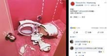 女廁馬桶炸翻 店家疑?#39662;?#20807;當vip