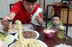 蔡阿嘎曝潤餅「南部限定配料」 網驚:首次看到