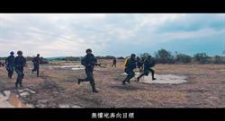 面對敵軍不畏懼!海軍陸戰隊秀「榮譽勳章」短片
