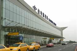 清明連假霧鎖台中機場 47航班起降受影響