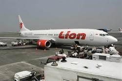 波音737失事害慘 今夏機票恐大漲