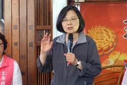 「台灣不是國家是甚麼」 小英避答是否支持台獨