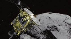 日本隼鳥2號成功在龍宮小行星砸出人造隕石坑
