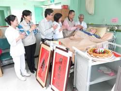 中榮埔里分院榮民陳金福 慶祝百齡華誕