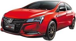 LUXGEN 轎跑車 S5 GT/GT225 直逼進口車性能