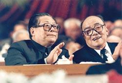 楊尚昆1992許諾 不對台動武