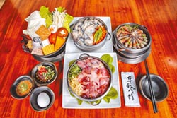 平和會館涮涮鍋 顛覆個人鍋物想像