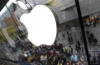 蘋果5G晶片無望? 傳台積電神救援