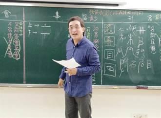 林奕含案陳星被爆逃陸教書 網罵翻