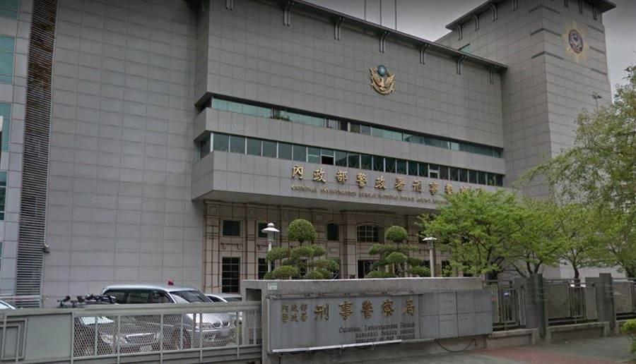 內政部刑事警察局。(翻攝自Google Map)