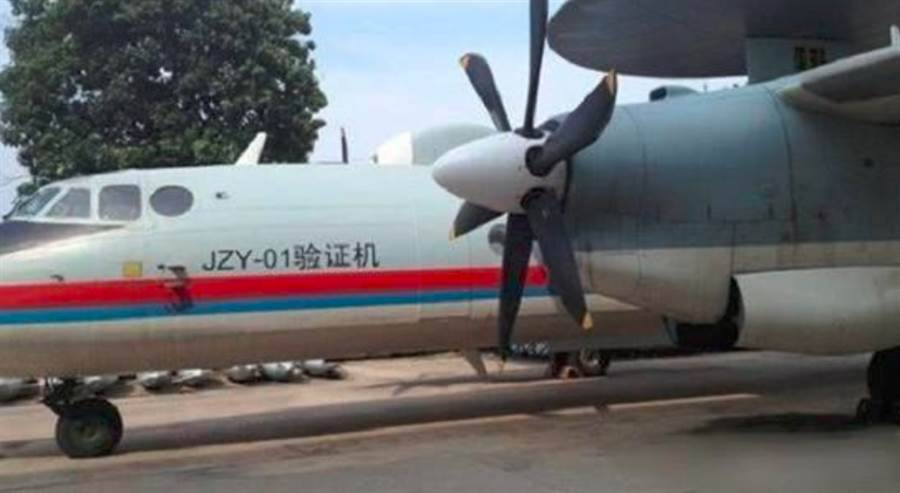 傳聞中的解放軍艦載固定翼預警機的技術驗證機。(網路)