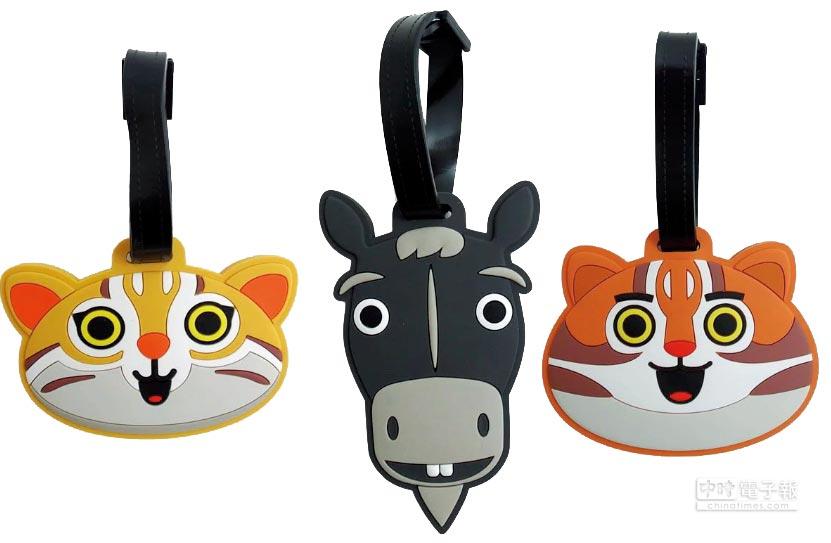 吉祥物行李吊牌(樂虎/歐米馬/虎爸),花博限定價150元/款。