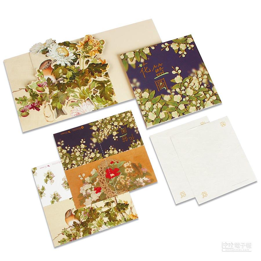 故宮花卉立體卡套組。
