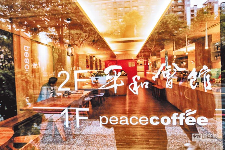 平和會館1樓是咖啡廳,2樓則為日式涮涮鍋店。(盧禕祺攝)