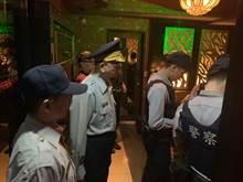 連假防治街頭暴力,台南市中西區加強特種場所臨檢