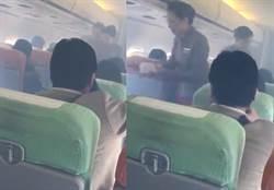 遠航機艙內冒濃煙 旅客嗆到狂咳嗽