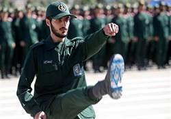 首例!美將列伊朗精兵為恐佈組織 伊同舉回敬