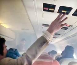 空調故障機艙冒煙 遠航班機旅客虛驚