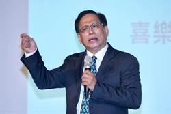 喜樂島週六組黨   加入2020選戰