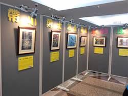 「金絲帶小勇士創作畫展」 兒癌患者用七彩顏料彩繪心靈世界