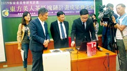 亞洲大學AI團隊 為茶品真偽把關