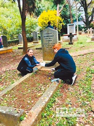 淡水外僑墓園 加僑年年來打掃