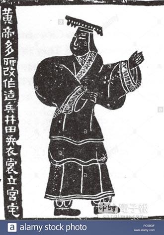 天地之中 商都鄭州 溯黃帝文化本源