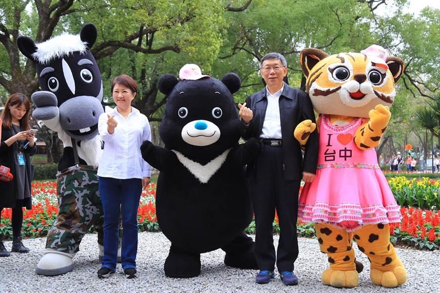 台中市長盧秀燕(左)日前合體台北市長柯文哲(左)逛花博,聯手宣傳「台北周半價」活動,受到熱情遊客歡迎。(王文吉翻攝)