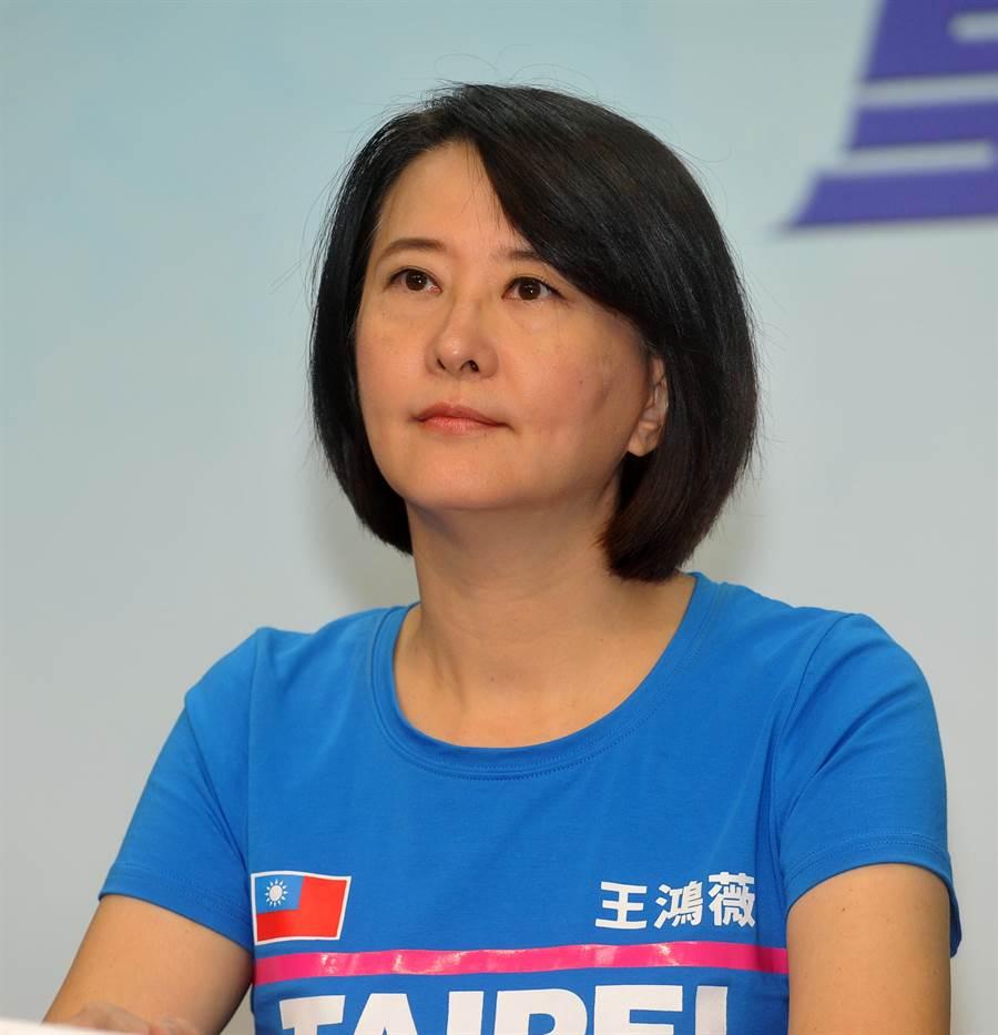 國民黨台北市議員王鴻薇。(圖/資料照片)