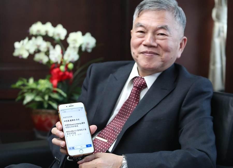 經濟部長沈榮津手機通訊錄裡面有與各大企業老闆電話,這次台商回流他就貢獻自己通訊錄給同仁,以最快效率服務廠商。(鄭任南攝)