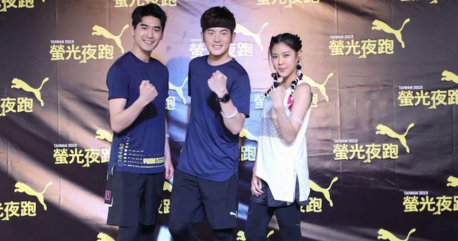 涂善存(左起)、宥勝、Erika共同挑戰自我。(品牌提供)