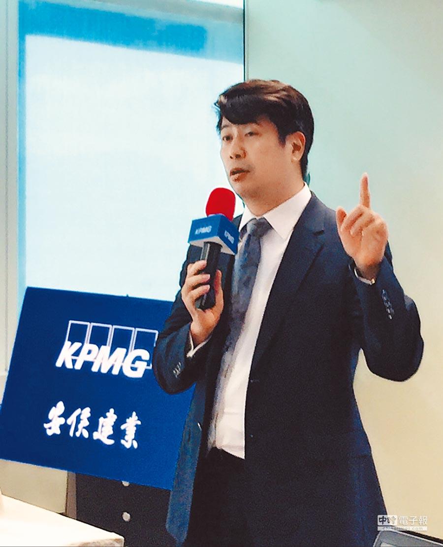 KPMG安侯建業會計師事務所協理陳信賢