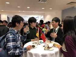 陳良基率國內大學赴歐攬才 吸引逾500名學人參與