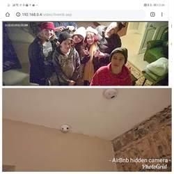 超恐怖!入住Airbnb民宿 一家人遭偷拍直播