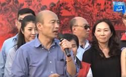 三玄宮民眾喊選總統 韓國瑜:喊3聲爽一下就好